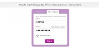 Подверждение регистрации виртуальной АТС YouMagic.Pro